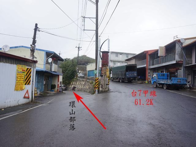a08志佳陽入口處.JPG