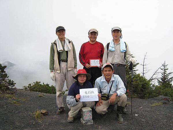 a31火石山登頂.JPG