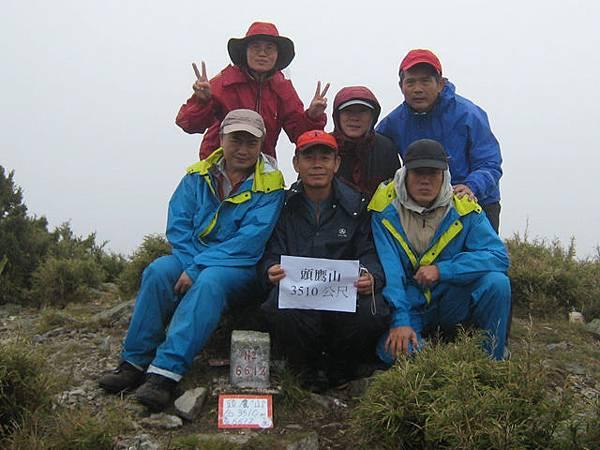 a36頭鷹山登頂.JPG