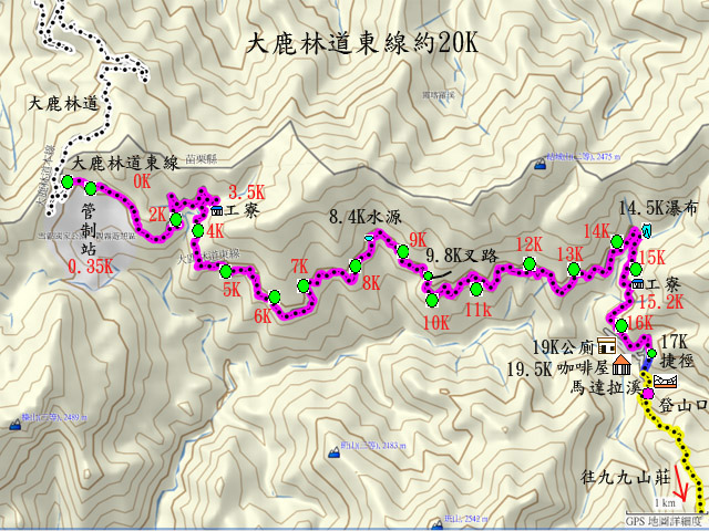 a12大鹿林道東線.jpg