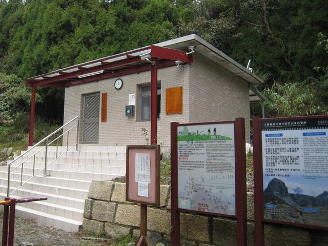 a13管制站.JPG