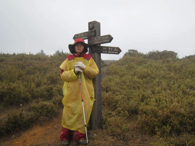 a47加利山6.0k登山口.JPG