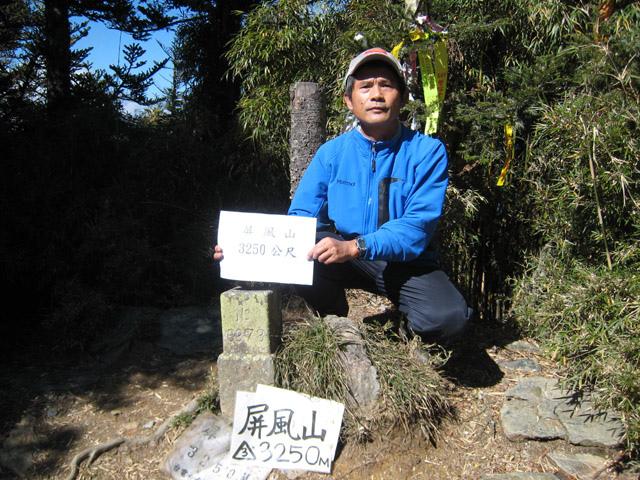 a44屏風山.JPG