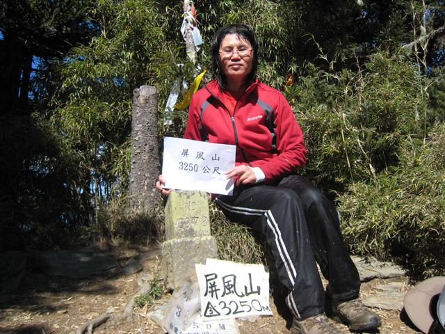 a45屏風山.JPG
