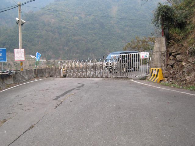 a05管制鐵門.JPG