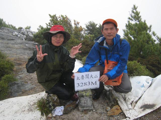 a54太魯閣大山.JPG