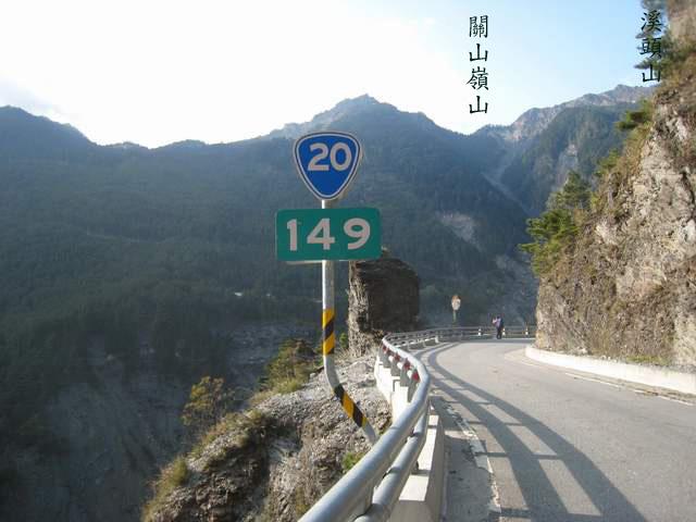 a07關山嶺山的概略.jpg