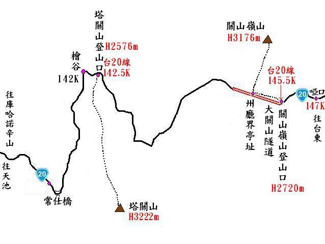 a29塔關山步道略圖.jpg