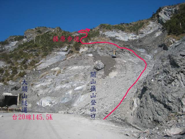 a46關山嶺山登山口.jpg