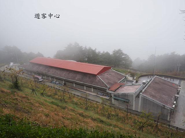 a08遊客中心.jpg