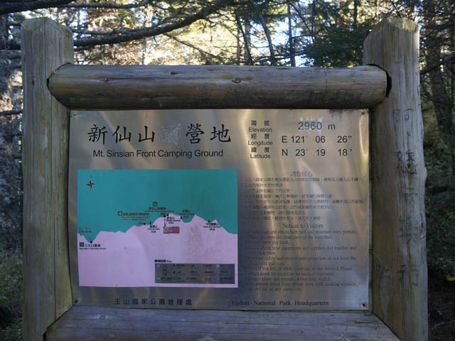 a33新仙山營地.JPG