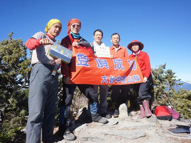a41登頂新康山.JPG