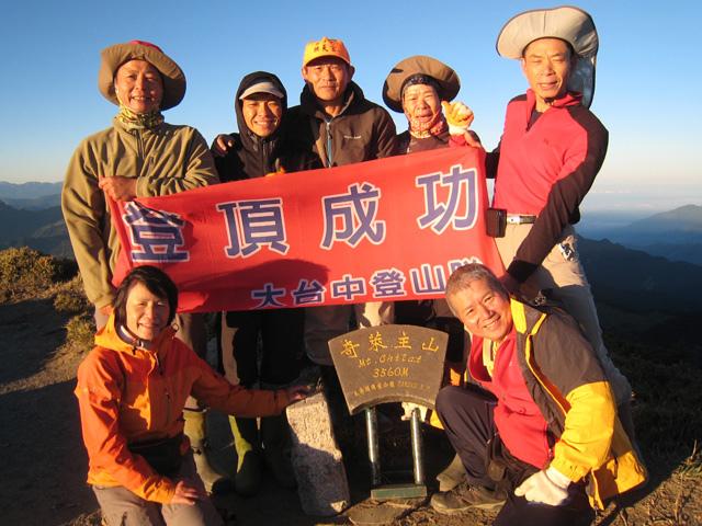 a15登頂奇萊主山.JPG