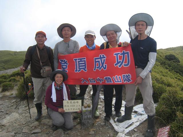 a36登頂奇萊南峰.JPG