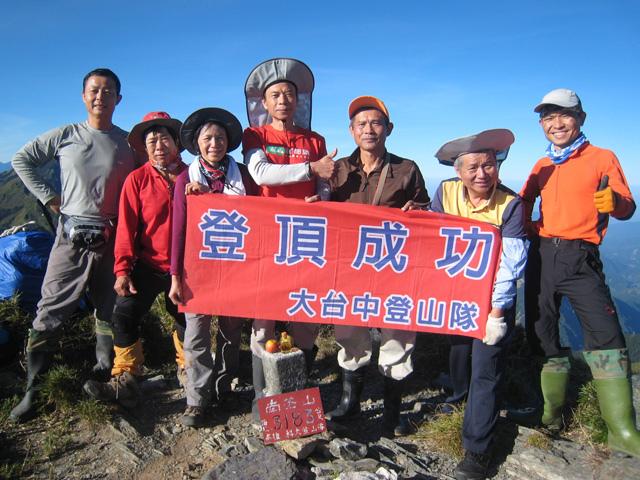 a42登頂南華山.JPG