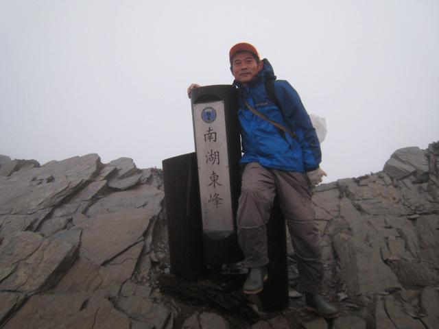 a02南湖東峰.JPG