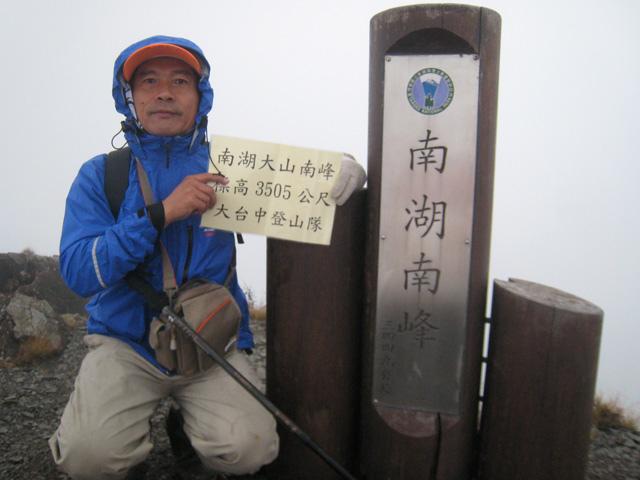 a49南峰.JPG