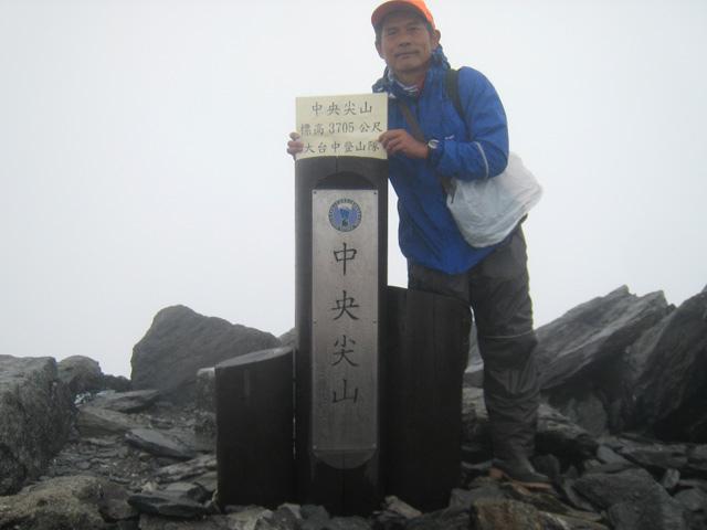 a10登頂中央尖山.JPG
