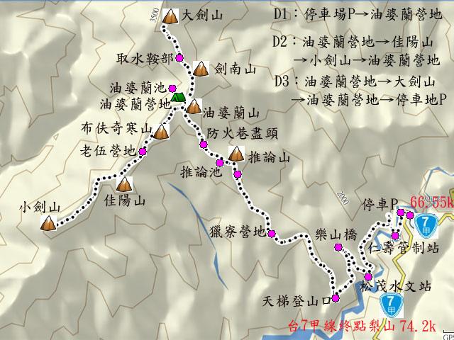 a02大小劍步道略圖.jpg