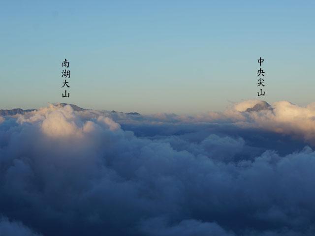 a24雲海.JPG