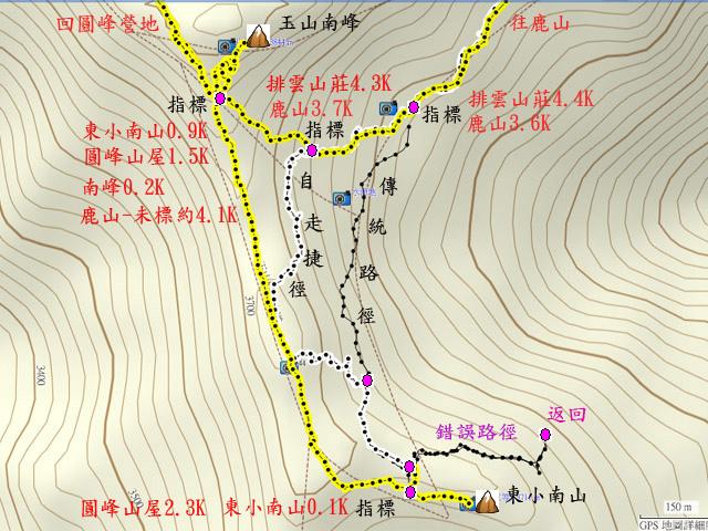 a30錯誤修正路徑.jpg