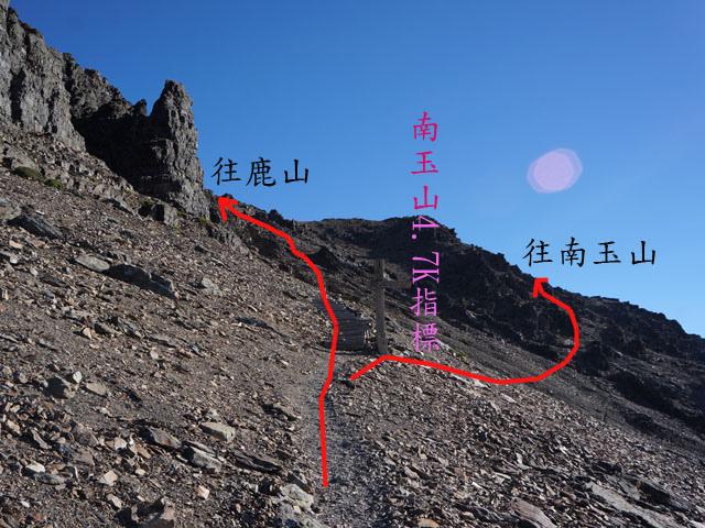 a31南玉山4.7K.JPG