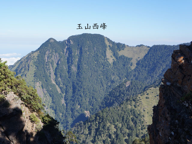a15玉山西峰.JPG