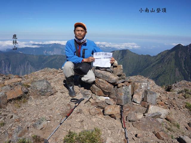 a18小南山.JPG