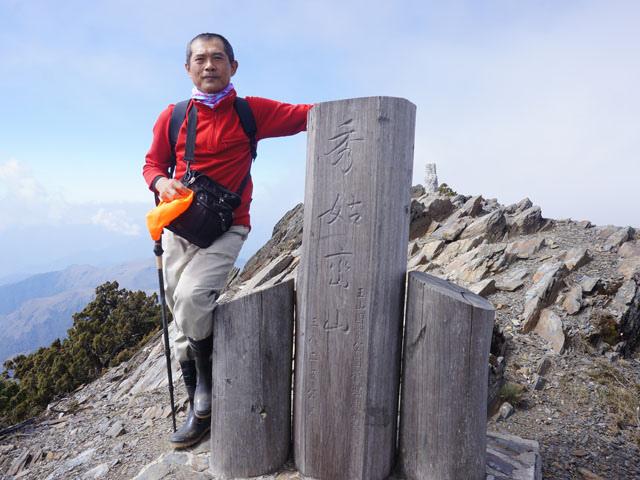 a26秀姑巒山.JPG