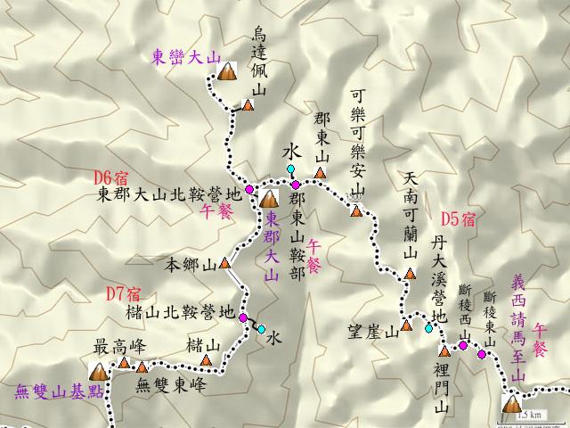 a02南三段D6-D7.jpg