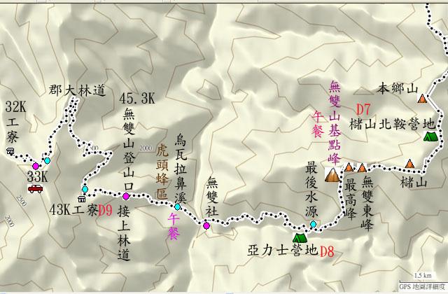 a03南三段D8-D10.jpg