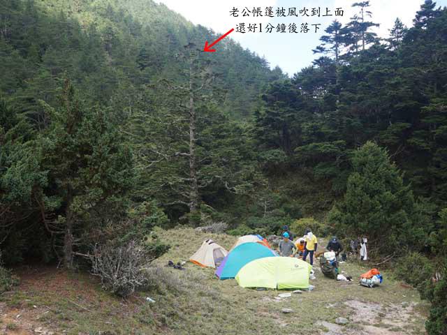 a33太平溪源營地.JPG