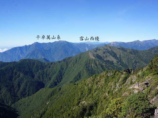 a43丹大山視野.JPG
