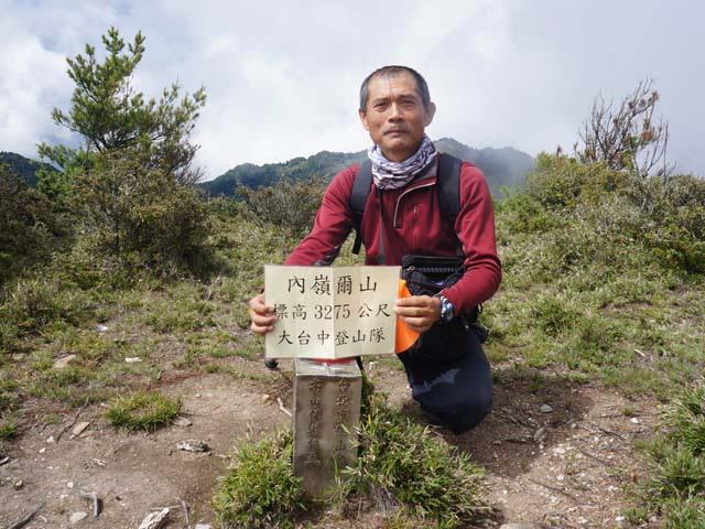 a51內嶺爾山.JPG