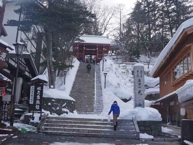 a18草津山光泉寺.JPG