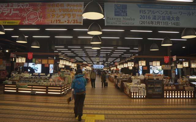 a12湯沢商場.JPG