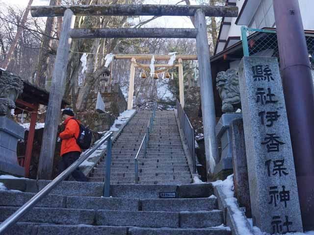 a17伊香保神社.JPG