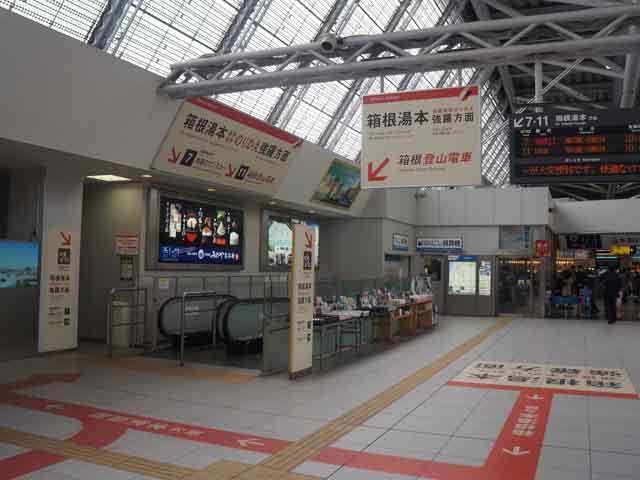 a28登山列車往強羅方向.JPG
