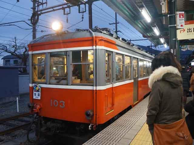 a29箱根登山列車.JPG