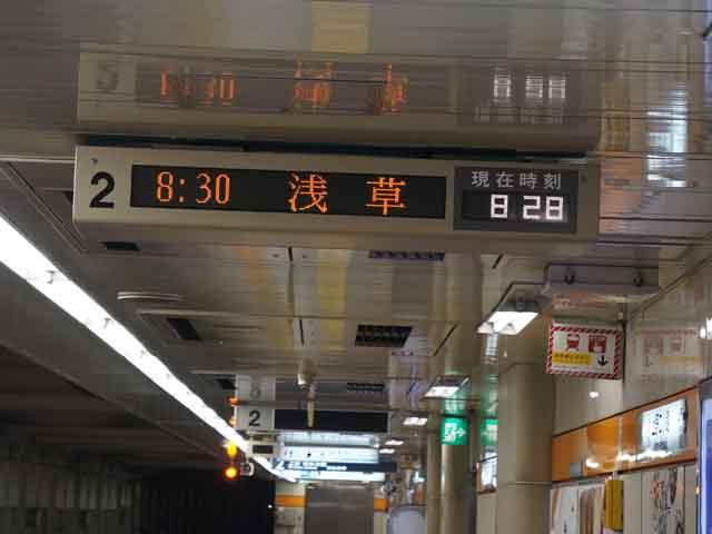 a01火車時間.JPG