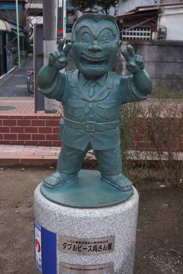 a21兩津勘吉的銅像.JPG