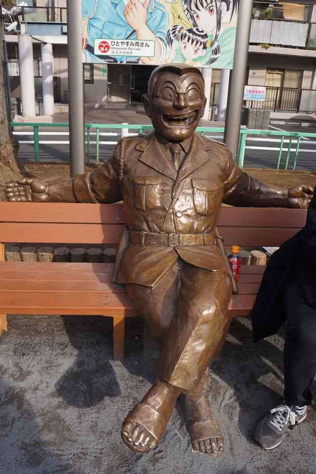 a22兩津勘吉的銅像.JPG