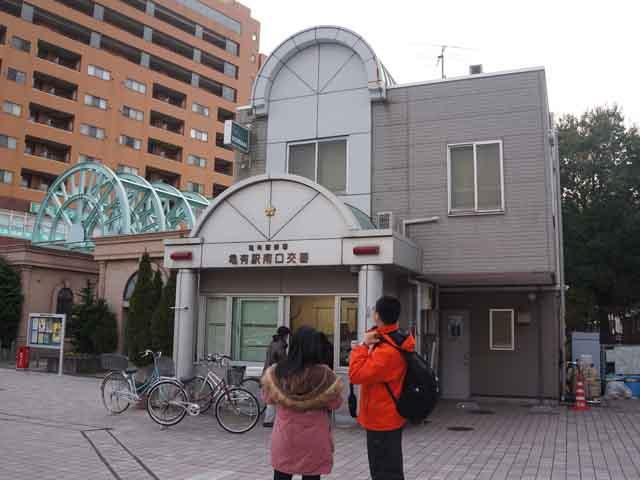 a32龜有站南口交番.JPG