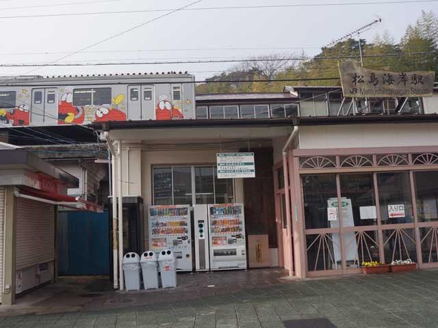 a04松島灣海岸站.JPG