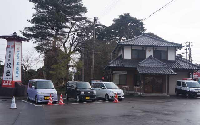 a05松島灣景觀.JPG