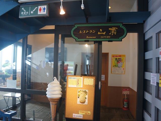 a31遊客休息站及餐廳.JPG