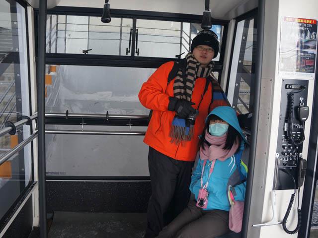 a48轉搭往藏王山麓站的纜車下山.JPG