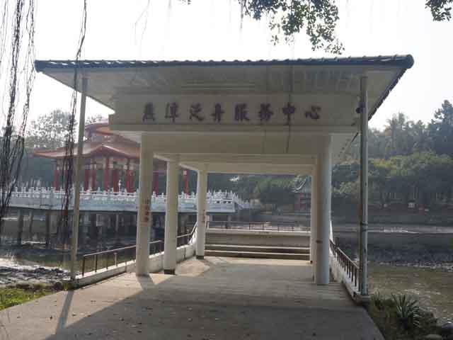 a26燕潭泛舟服務中心.JPG