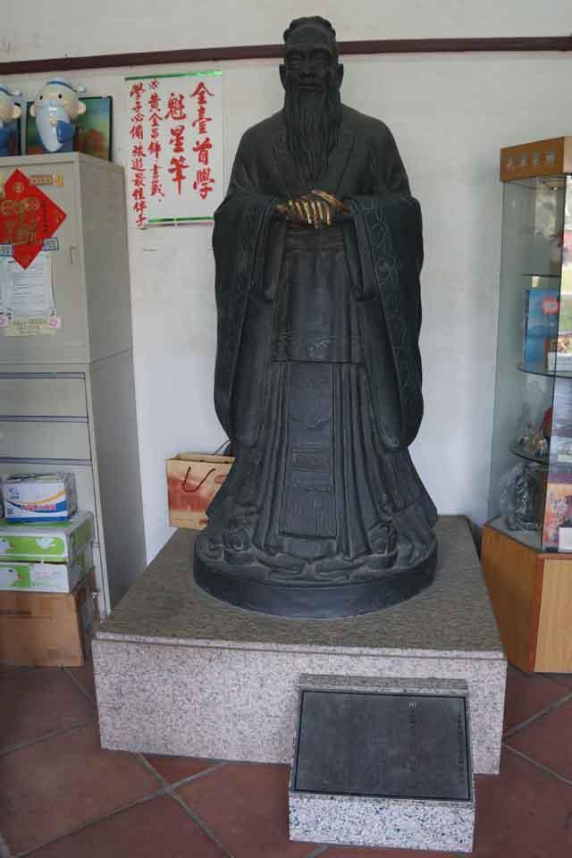 a55至聖先師銅像.JPG