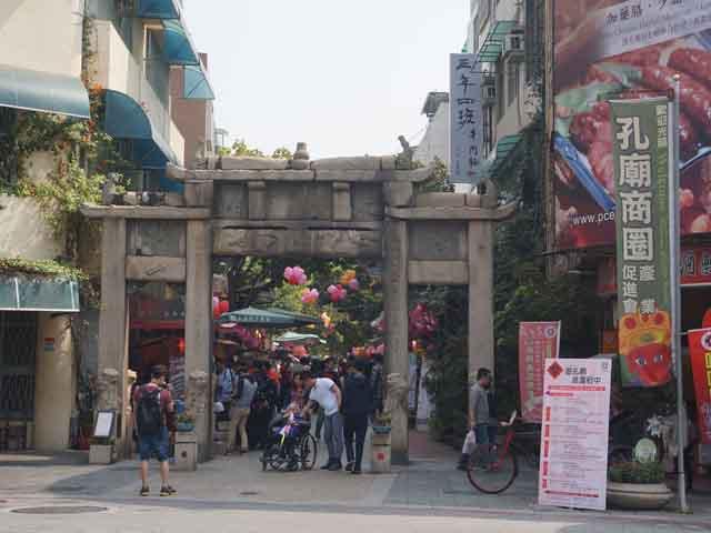 a57孔廟商圈入口.JPG